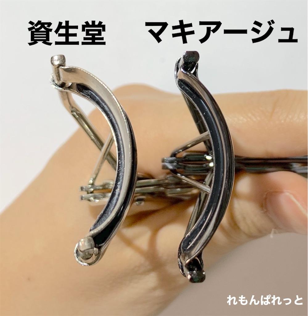 f:id:nosuko:20200310173303j:image
