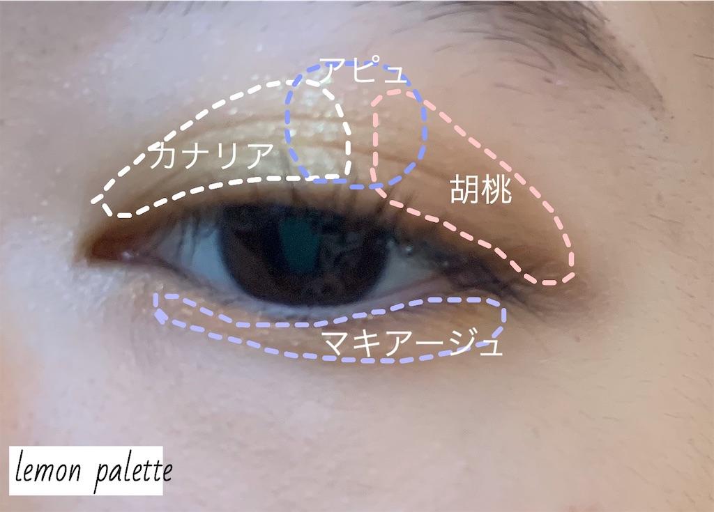 f:id:nosuko:20200524184228j:image