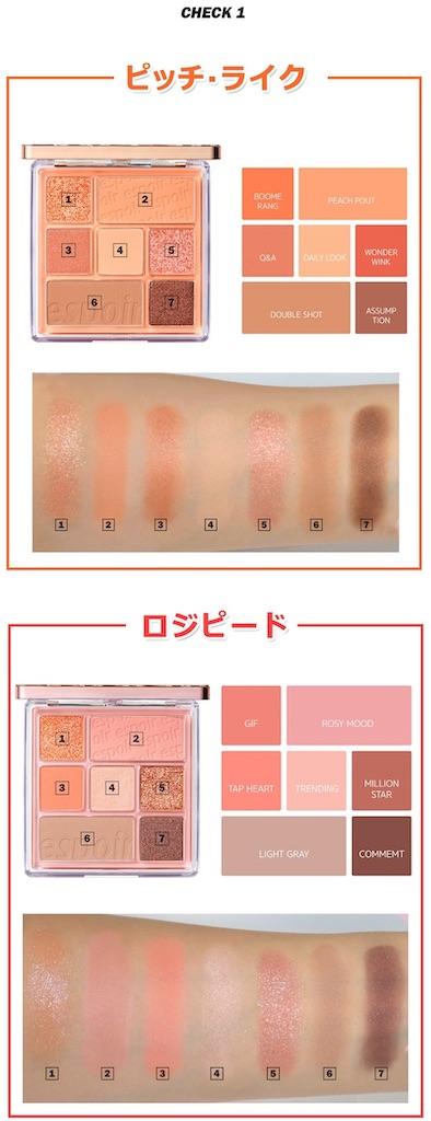 f:id:nosuko:20201115010603j:image