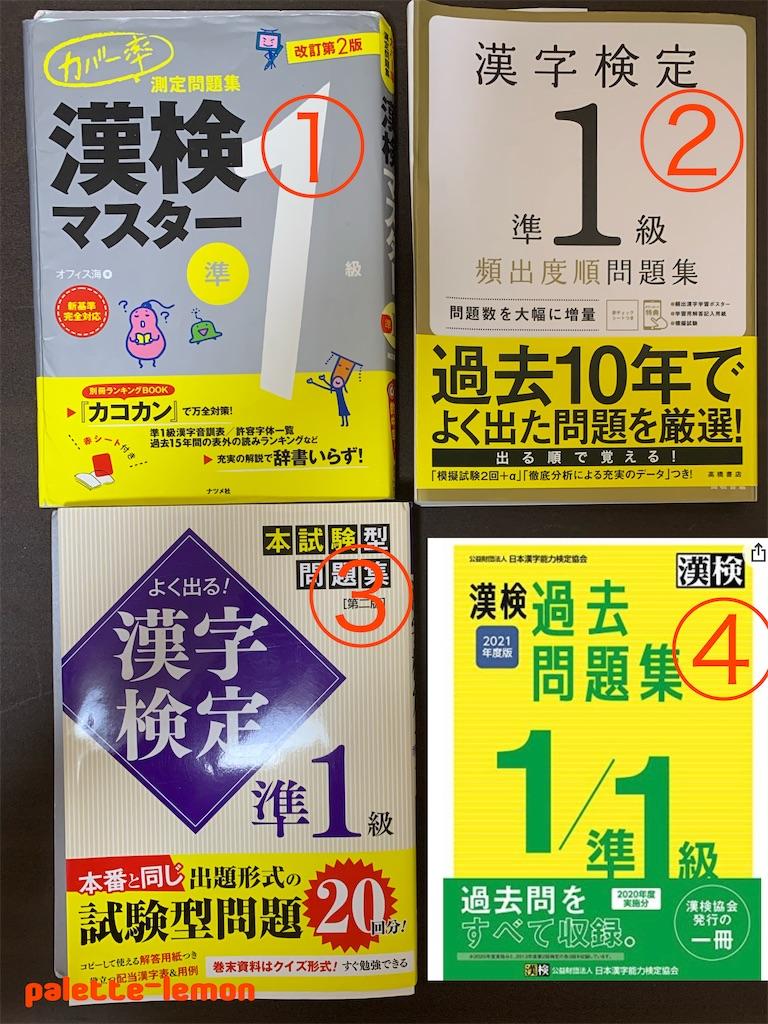 f:id:nosuko:20210612001534j:image