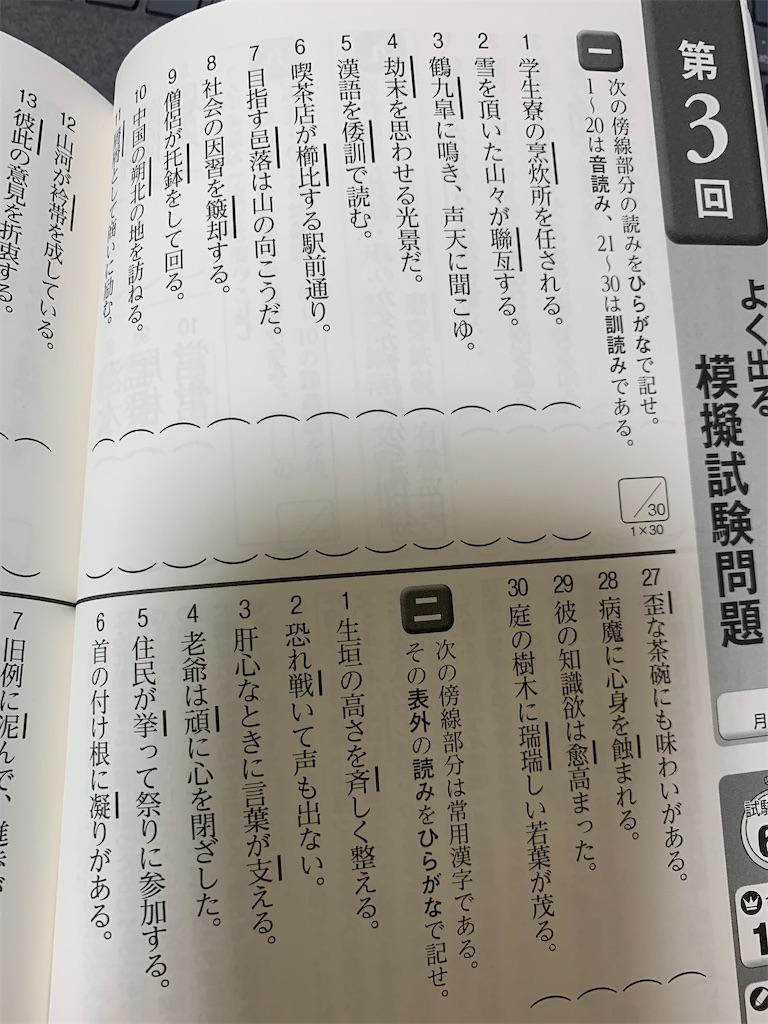 f:id:nosuko:20210612020856j:image