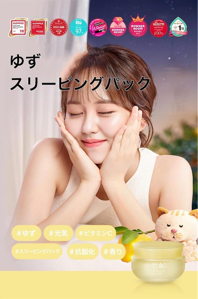 f:id:nosuko:20210613004551j:image