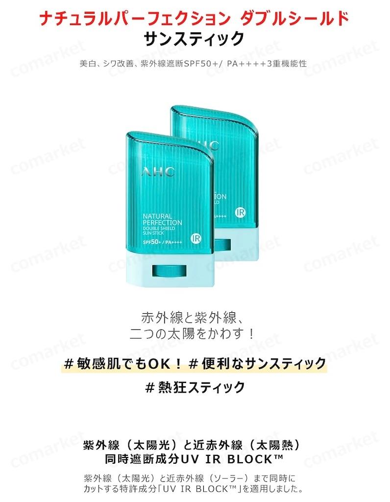 f:id:nosuko:20210614021435j:image