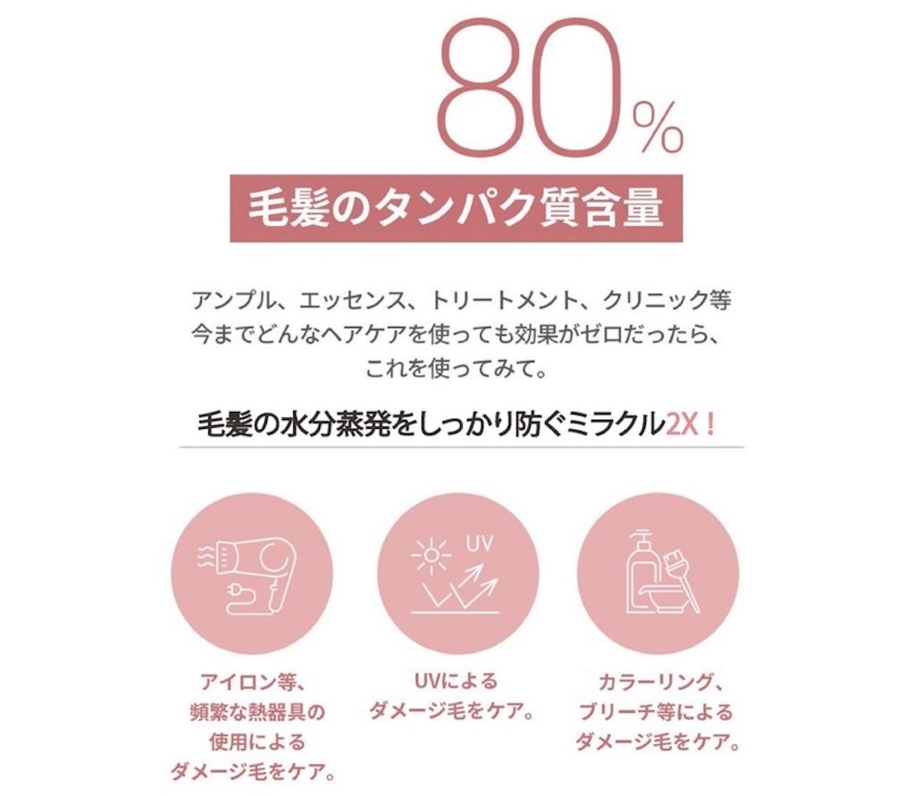 f:id:nosuko:20210615220259j:image