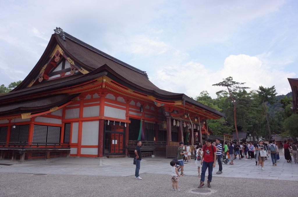 f:id:nosutoradamu:20171010004323j:plain