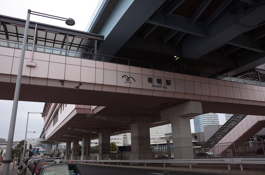 f:id:nosutoradamu:20190209212325j:plain