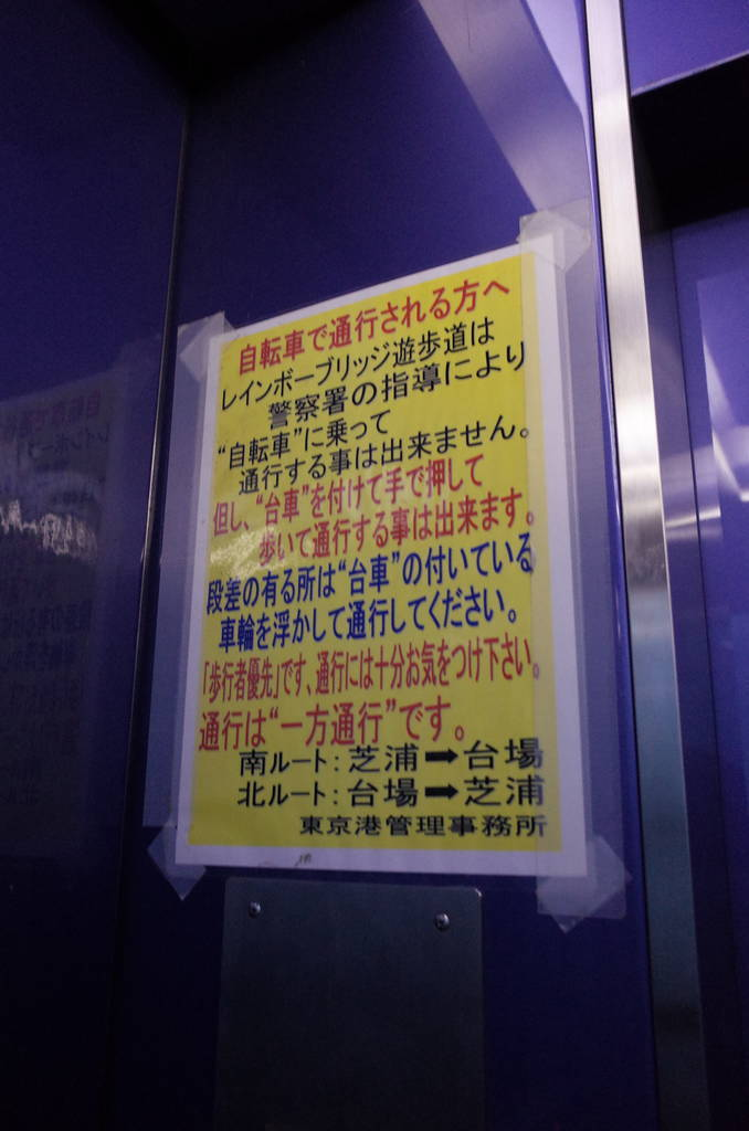 f:id:nosutoradamu:20190209220436j:plain