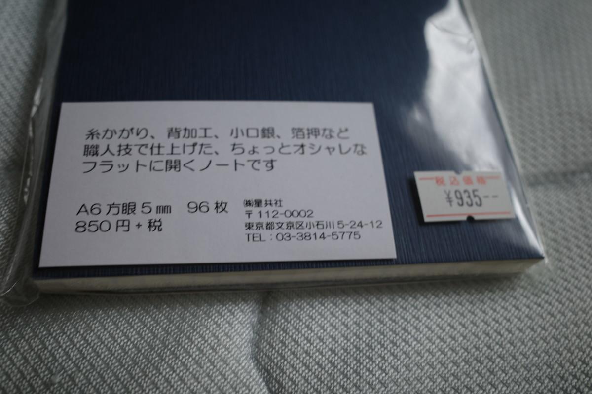 f:id:nosutoradamu:20200615211919j:plain
