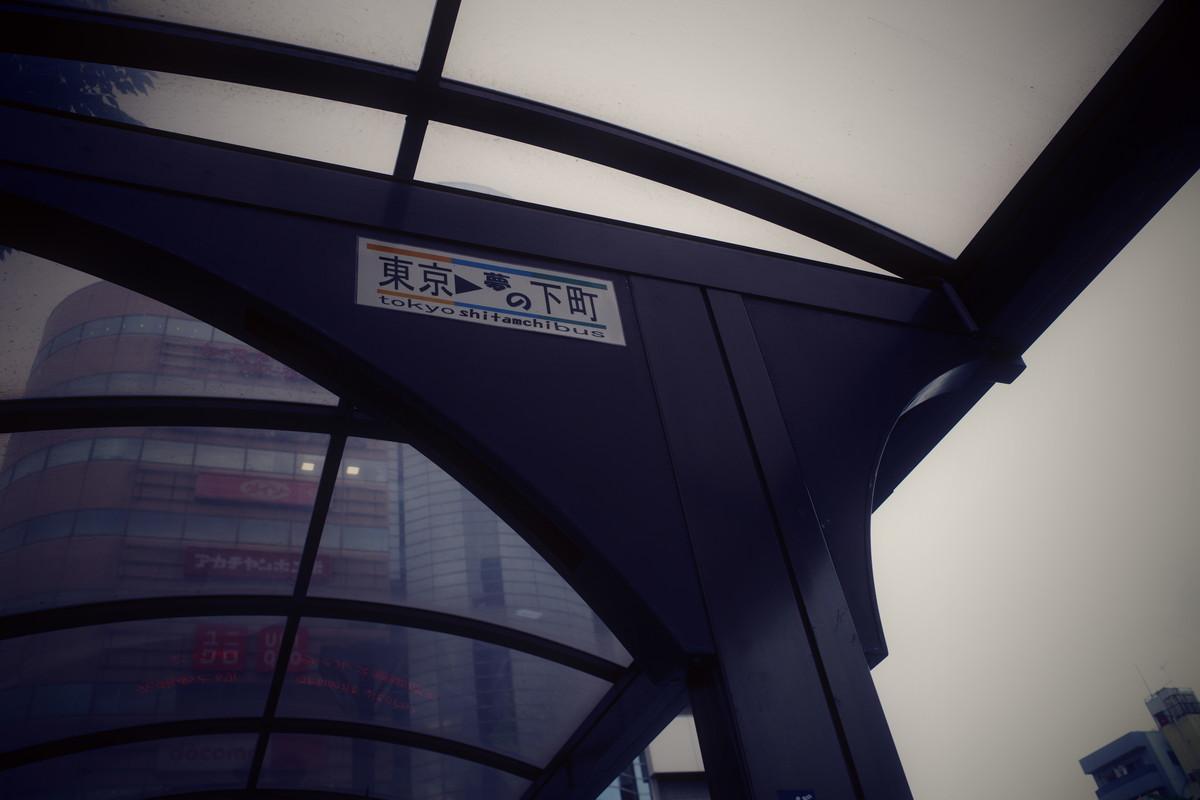 f:id:nosutoradamu:20200916221232j:plain