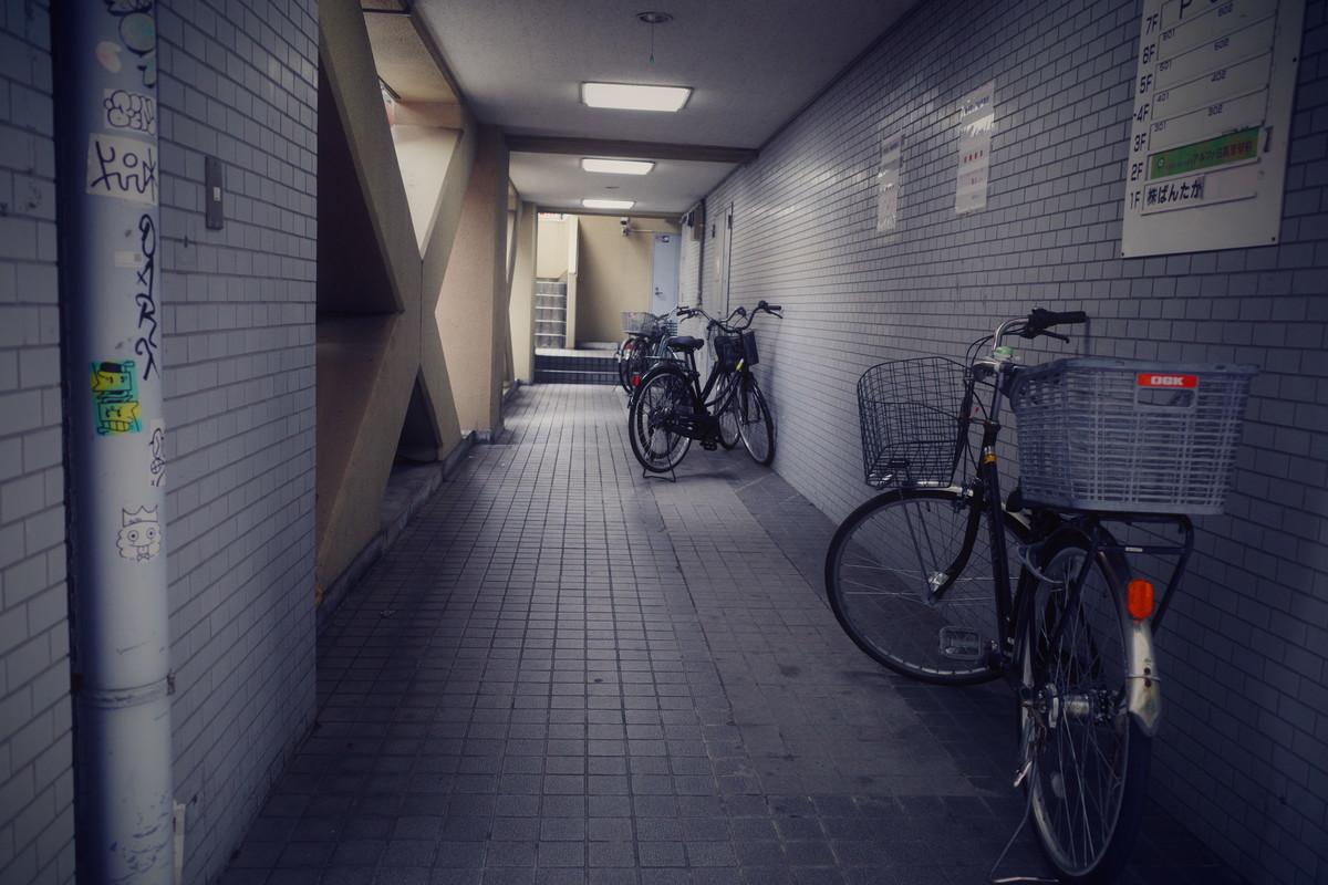f:id:nosutoradamu:20200916230117j:plain