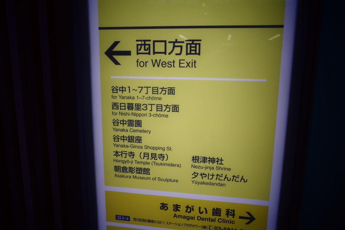 f:id:nosutoradamu:20200916230314j:plain