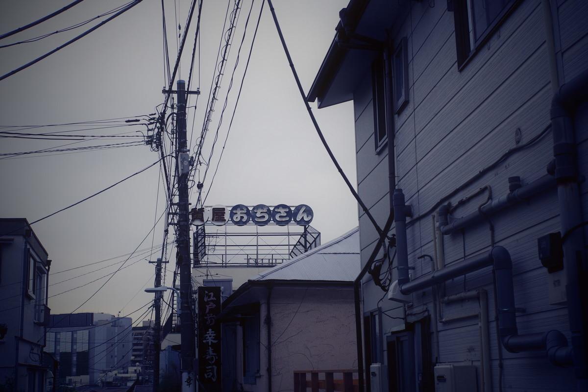 f:id:nosutoradamu:20200916232640j:plain