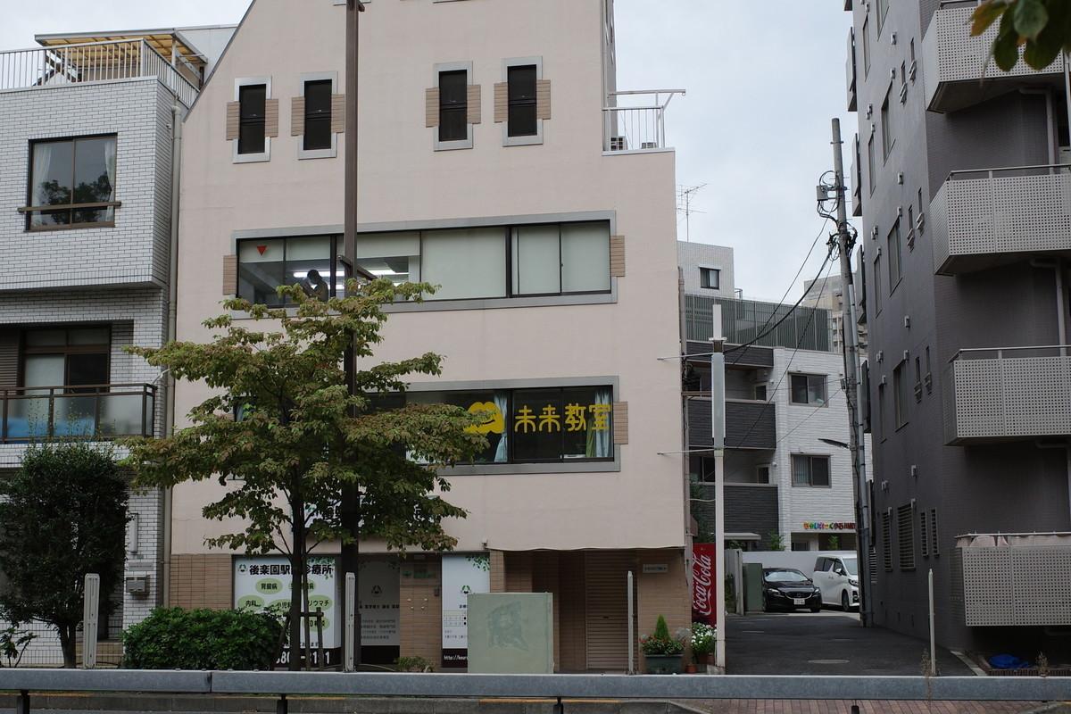 f:id:nosutoradamu:20200923234307j:plain