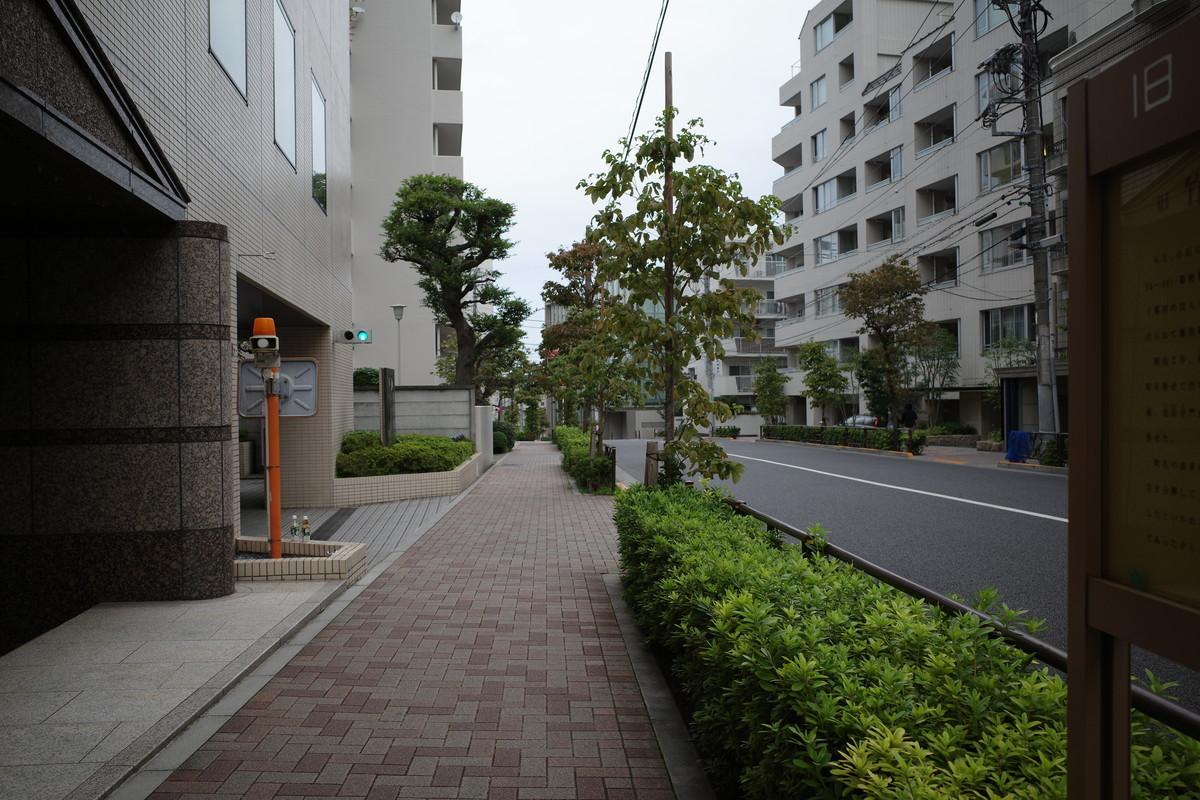 f:id:nosutoradamu:20200923234940j:plain