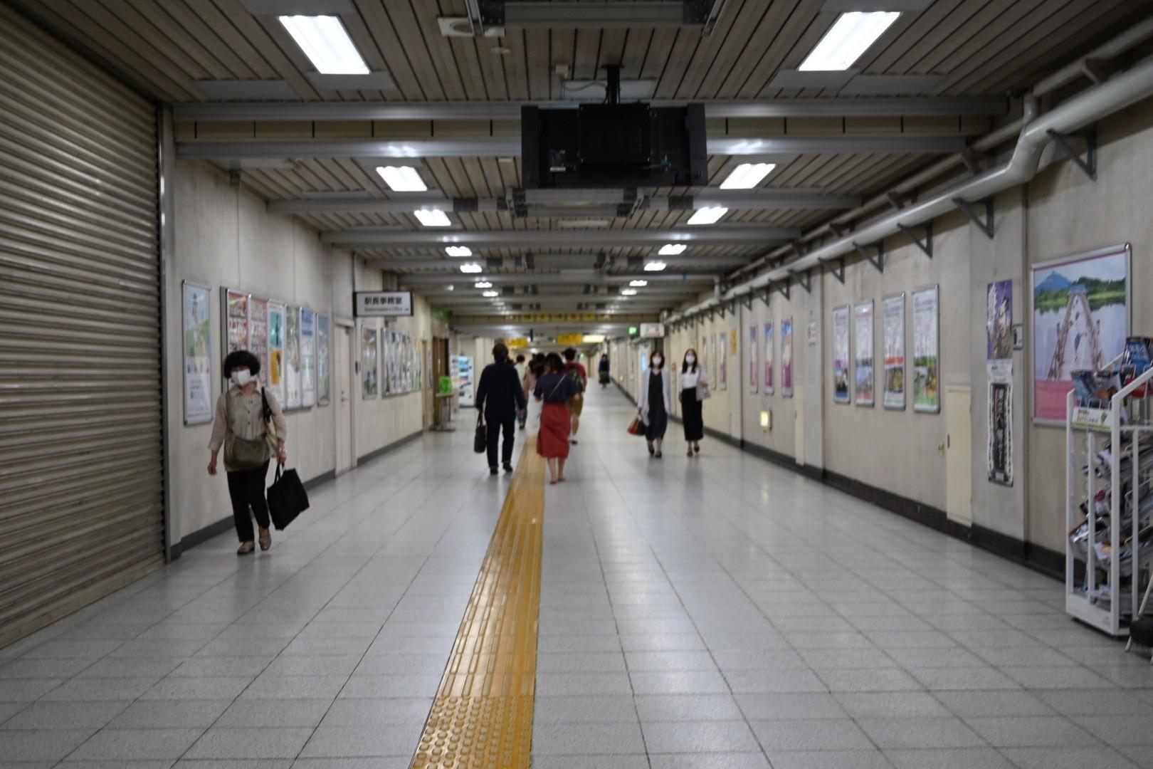 f:id:nosutoradamu:20210613190528j:image