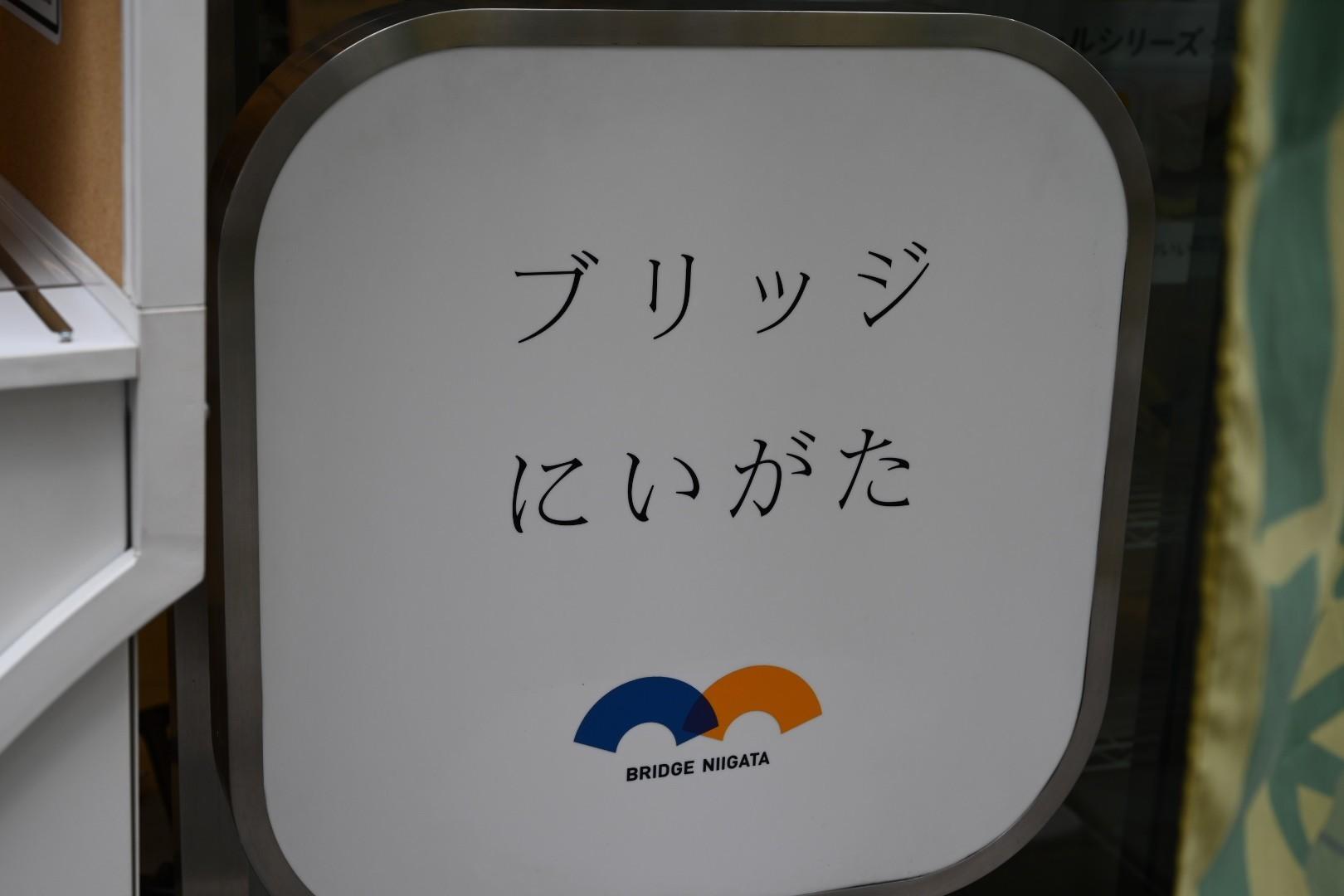 f:id:nosutoradamu:20210613191046j:image