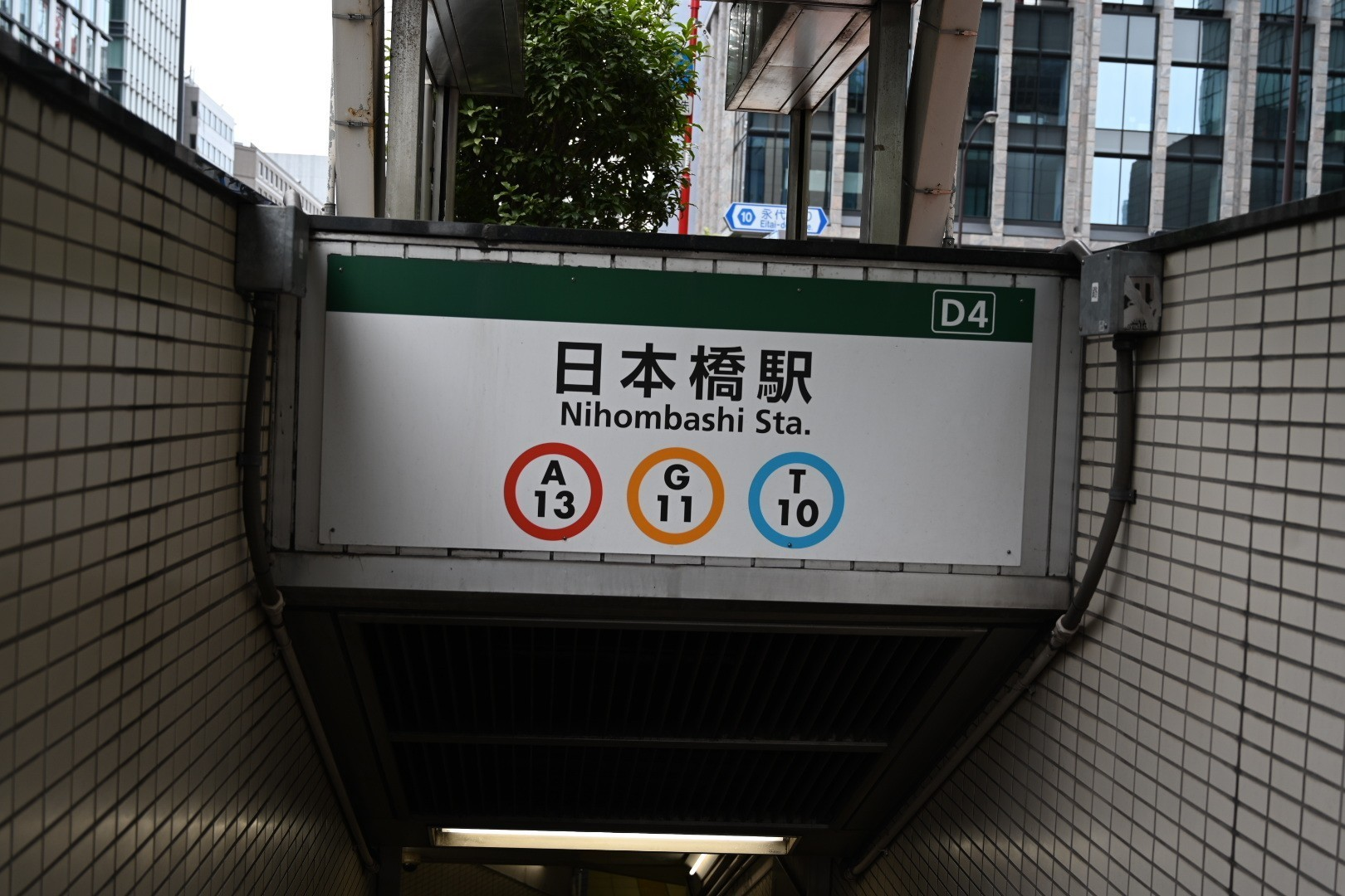 f:id:nosutoradamu:20210613192707j:image