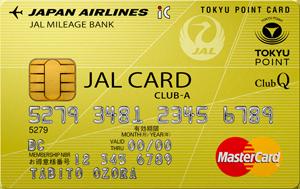 JALカードの中で唯一、JMB WAONのクレジットチャージとPASMOのオートチャージの両方に対応
