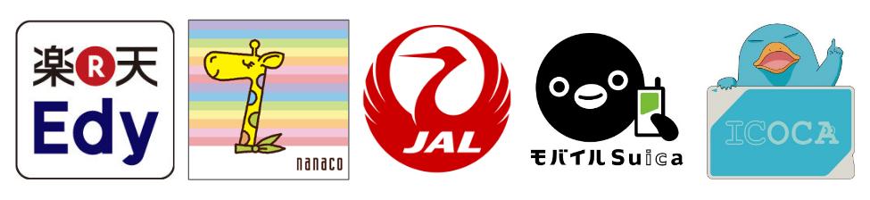 電子マネーのEdy・nanaco・モバイルSuica・SMART ICOCAのチャージでJALマイルを貯める