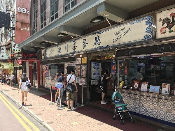 香港2日目ランチ2件目
