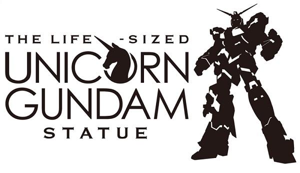 9月24日展示開始!お台場ユニコーンガンダムを見て来たよ。