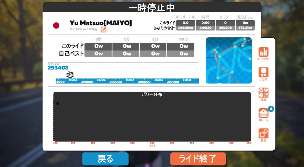 f:id:not_mechanic_yu:20200527094759j:image