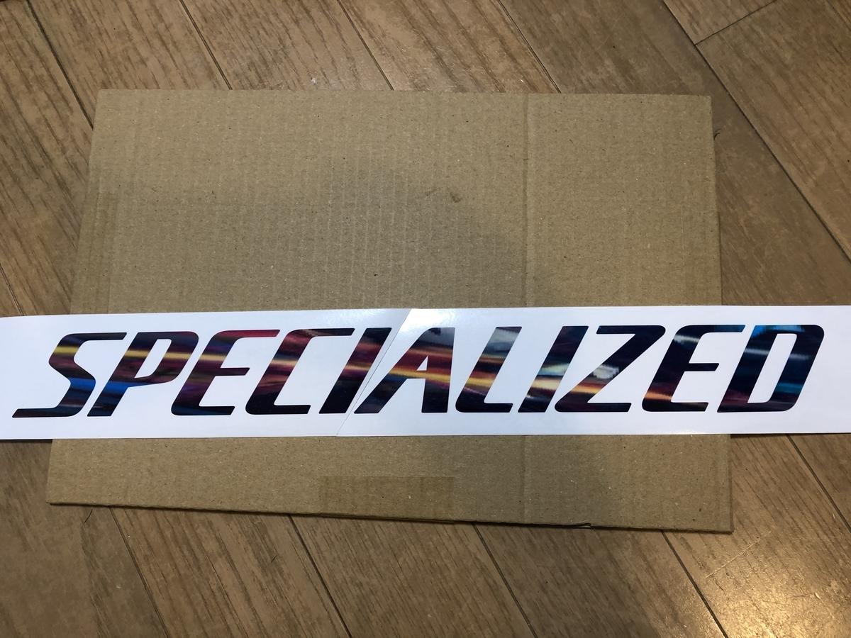 f:id:not_mechanic_yu:20200925150848j:plain