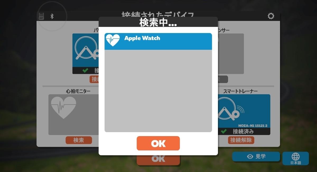 f:id:not_mechanic_yu:20210127002606j:plain