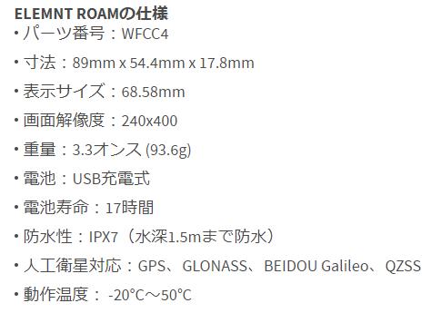 f:id:not_mechanic_yu:20210323131548p:plain