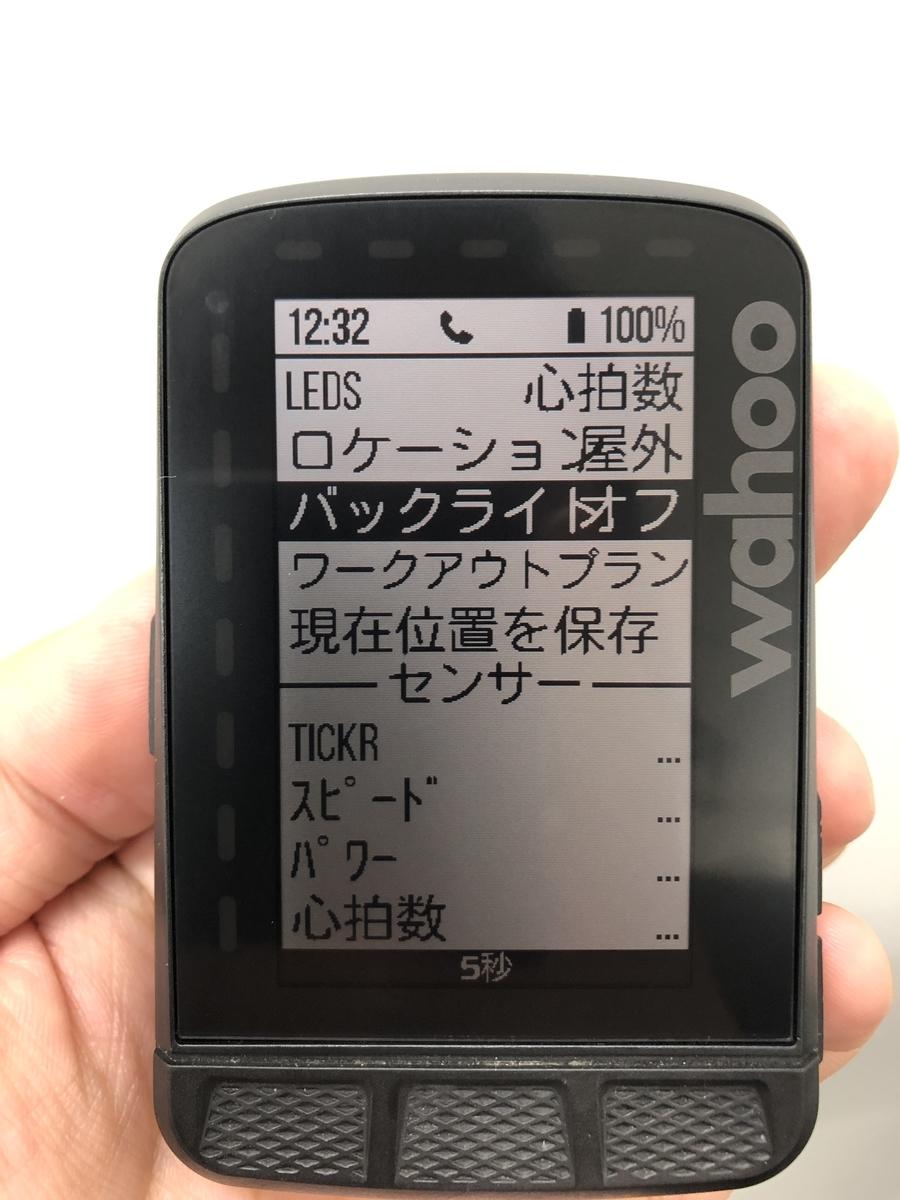 f:id:not_mechanic_yu:20210323152105j:plain