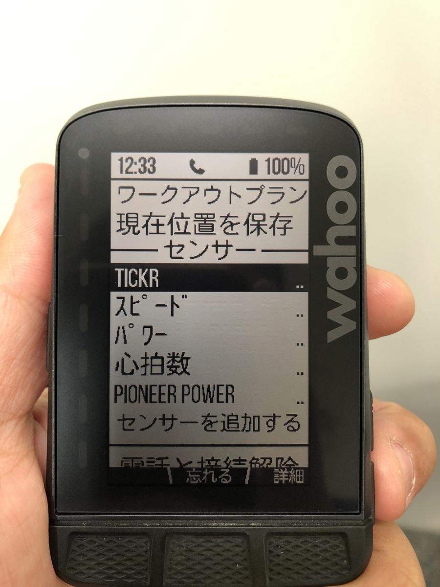 f:id:not_mechanic_yu:20210323152447j:plain