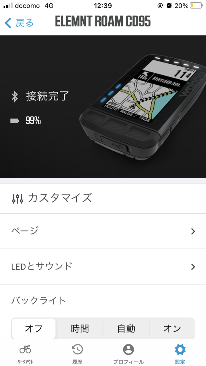 f:id:not_mechanic_yu:20210323170652p:plain
