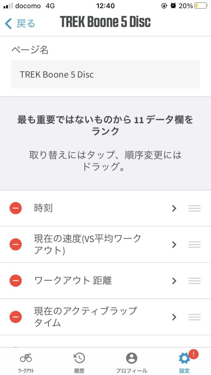 f:id:not_mechanic_yu:20210323170720p:plain