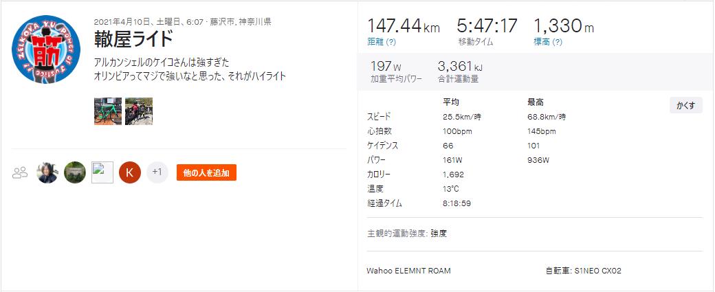 f:id:not_mechanic_yu:20210421114234p:plain
