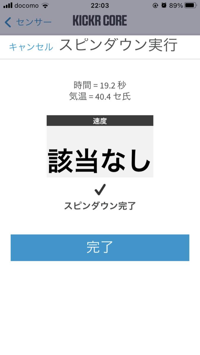 f:id:not_mechanic_yu:20210527104203p:plain