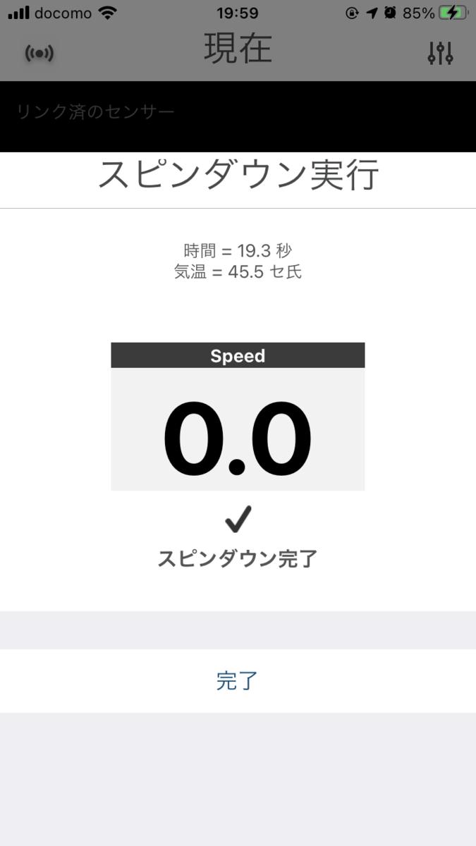 f:id:not_mechanic_yu:20210528122203p:plain