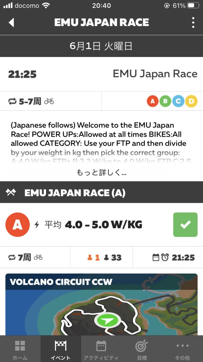 f:id:not_mechanic_yu:20210608125603p:plain