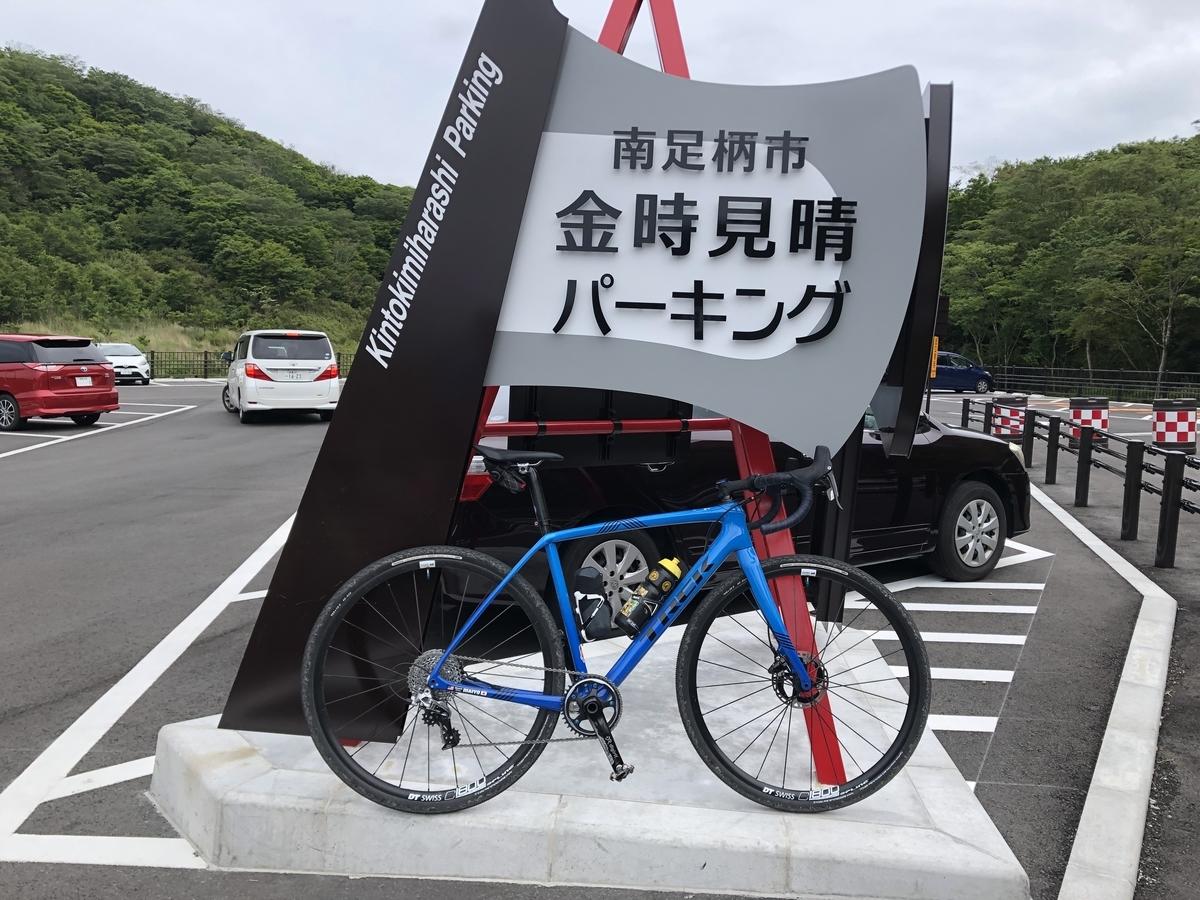 f:id:not_mechanic_yu:20210617102845j:plain