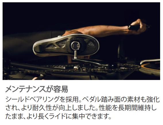 f:id:not_mechanic_yu:20210629195018p:plain