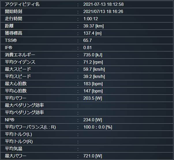 f:id:not_mechanic_yu:20210720130414p:plain