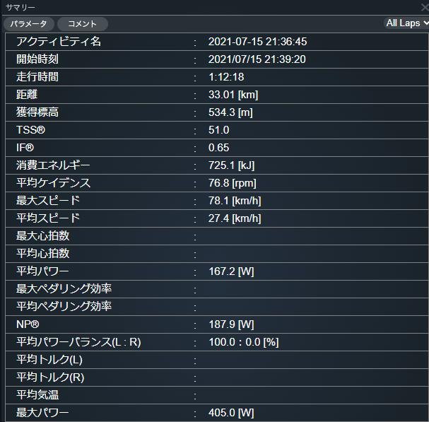 f:id:not_mechanic_yu:20210726184934p:plain