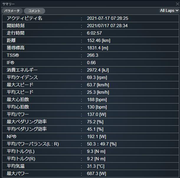 f:id:not_mechanic_yu:20210727182820p:plain