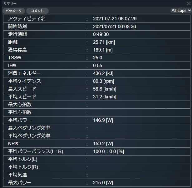 f:id:not_mechanic_yu:20210802180145p:plain