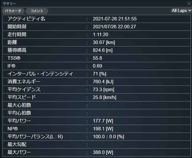 f:id:not_mechanic_yu:20210816185200p:plain