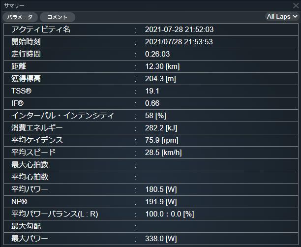 f:id:not_mechanic_yu:20210818075405p:plain