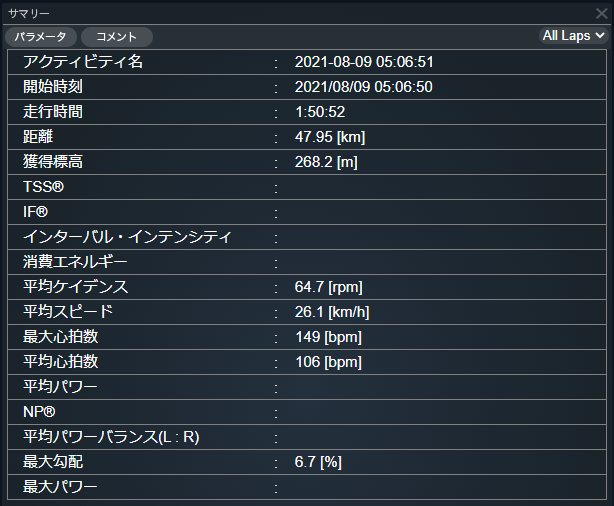 f:id:not_mechanic_yu:20210827140612p:plain
