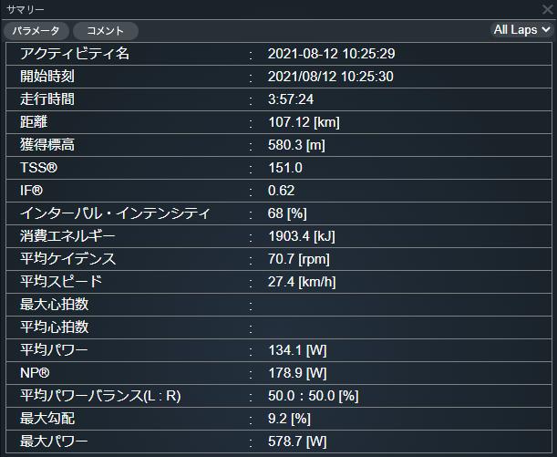 f:id:not_mechanic_yu:20210830112851p:plain