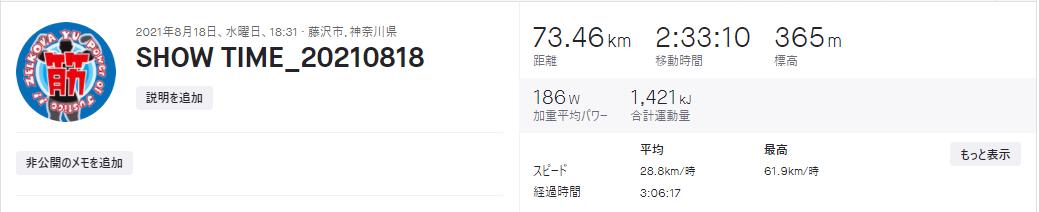 f:id:not_mechanic_yu:20210902103044p:plain