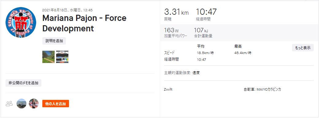 f:id:not_mechanic_yu:20210902103127p:plain