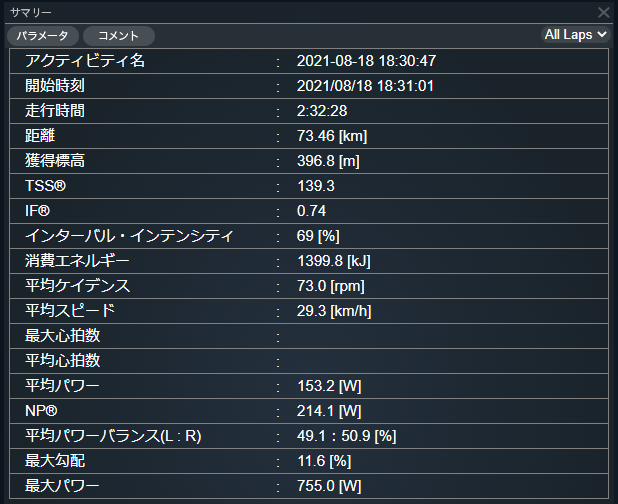 f:id:not_mechanic_yu:20210902103912p:plain